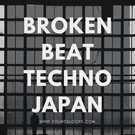 Broken Beat Techno